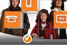 VIVACOM обявиха над 182% увеличение на печалбата за 2012 година