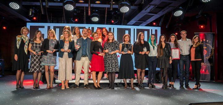 """""""BAAwards 2018 – БАРкод на успеха"""" 44 кампании участваха в конкурса за наградите на Българската асоциация на рекламодателите"""