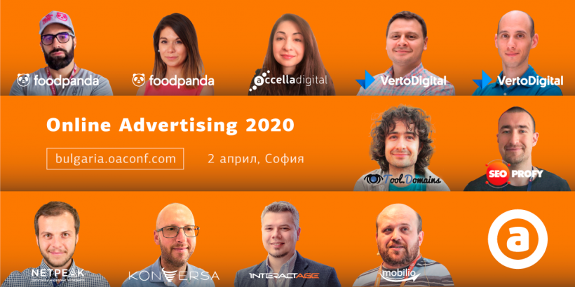 Online Advertising 2020: SEO, PPC, Ecommerce