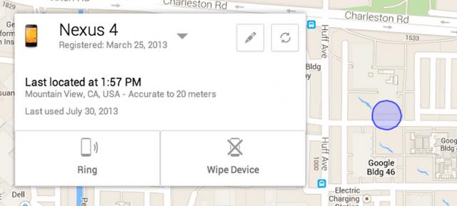 Android Device Manager скоро ще открива и изтрива загубени и откраднати Android устройства