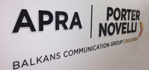 А1 избра APRA Porter Novelli за своя комуникационна агенция