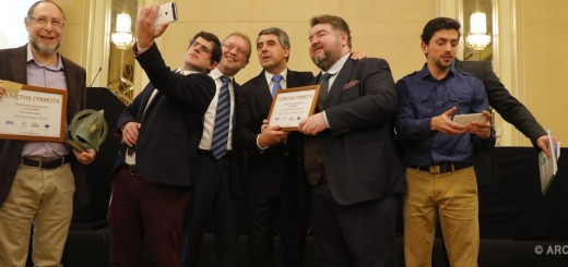 Президентът на България връчва наградите в Конкурса за иновативно предприятие на годината 2017