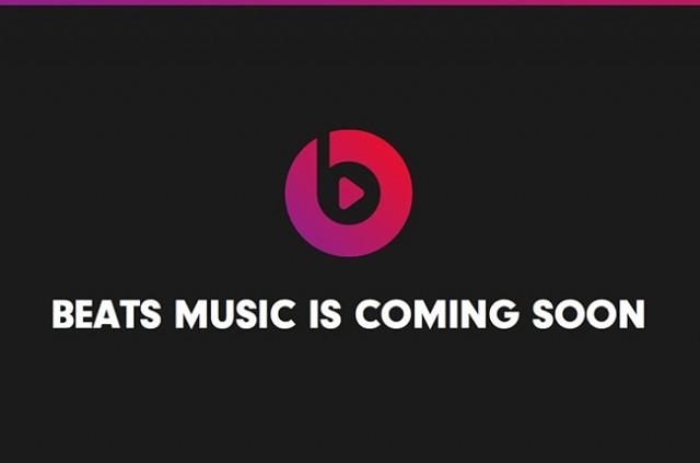 Beats пуска собствена музикална стрийминг услуга