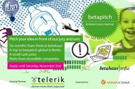 Днес е второто издание на състезанието за стартиращи компании betapitch