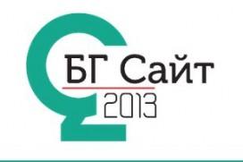 До 15 октомври се удължава регистрацията в БГ Сайт 2013