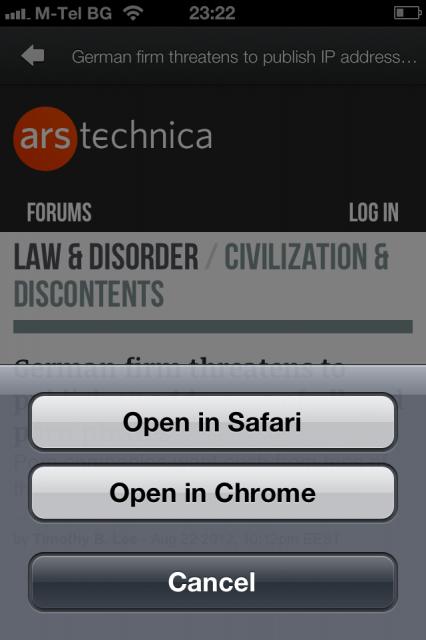 Натискате я и можете да изберете дали да отворите линка в Safari, или да използвате Chrome за целта.