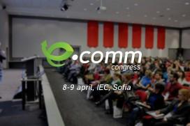 Предстои второто издание на Конгреса за електронна търговия – eCommCongress