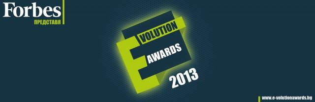 Водещи ИТ Мениджъри ще оценяват кандидатите за Е-Volution Awards
