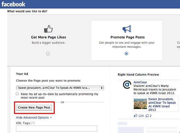 Facebook фен страници