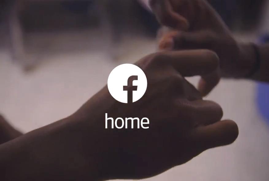 Ако Facebook Home беше истински дом, вероятно щеше да изглежда така