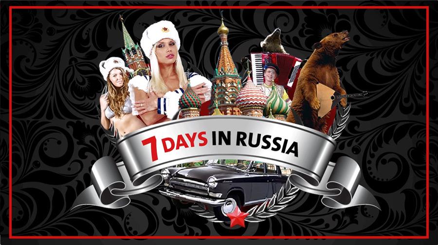 Руски рулетка как получить бонус в казино вулкан без депозита