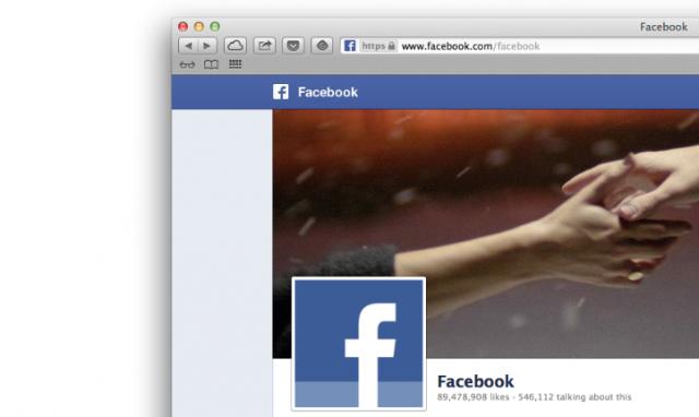 Facebook намали ограниченията върху изображения на кориците за страници