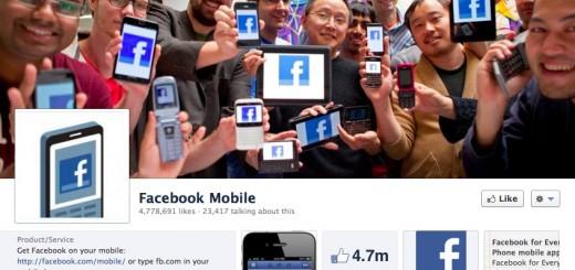 Facebook подобрява мобилните си приложения