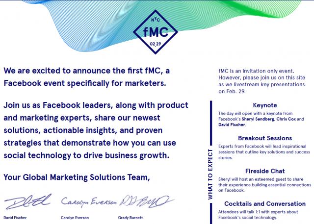 Facebook Маркетинг конференция