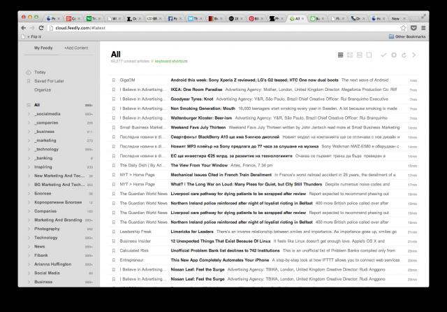 Заключен в рамките на браузъра, Feedly да изглежда така.