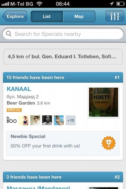 Foursquare подготвят нови възможности за бизнеса