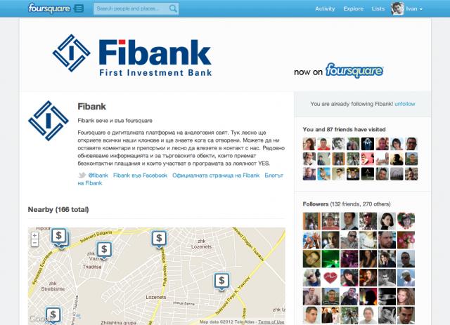 Foursquare обръщат внимание и на веригите