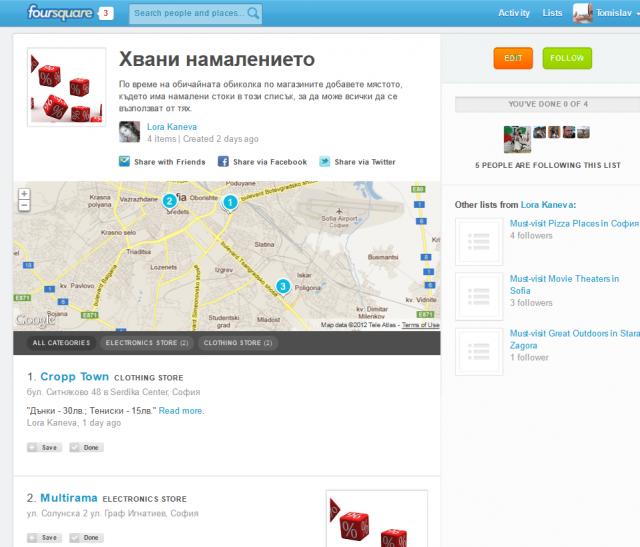 Foursquare_lista_hvani_namalenieto