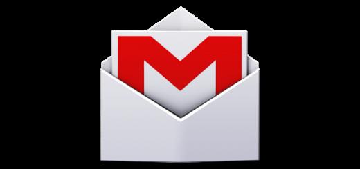 Рекламите идват и в Gmail за Android