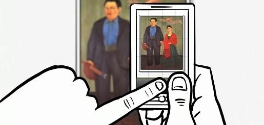 """Очилата на Гугъл""- Augmented Reality приложение за Android OS"