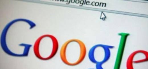 Google премахна опцията за контрол на поверителността
