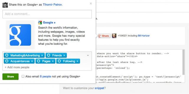От една страна, пускането на G+ Share бутон е добре дошло за Google, тъй като потребителите до такава степен са свикнали с бутона за споделяне на Facebook, че разликата е минимална.