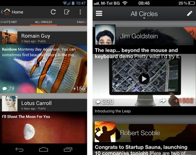 Обновена версия на Google+ и за Android