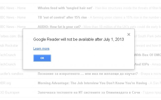 Да кажем довиждане на Google Reader. Тръгва си на 1 юли...
