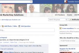 Ето как изглежда дизайна на новите Facebook групи.