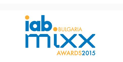 7 човека са в журито на IAB MIXX Awards