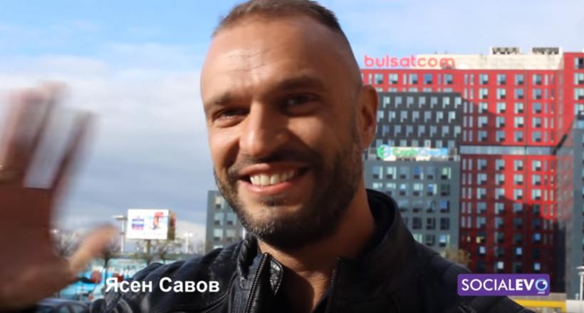 Ясен Савов - една изгряваща звезда в Instagram