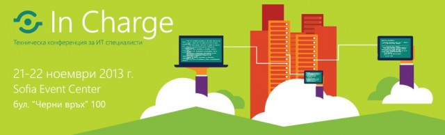 Майкрософт България представи In Charge от новата платформа INDEED