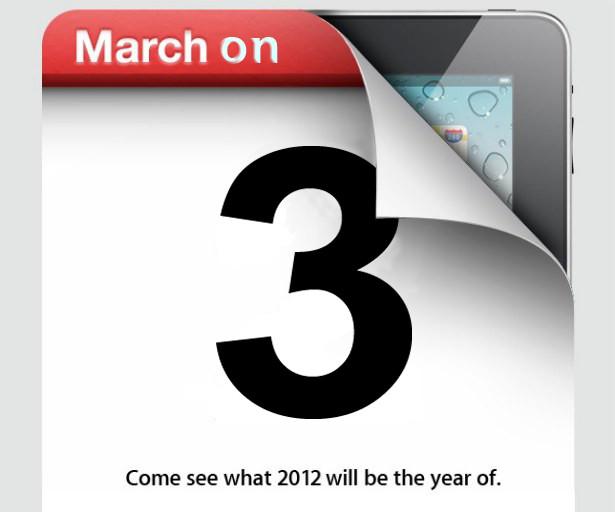 Очакваме iPad 3 през първата седмица на Март