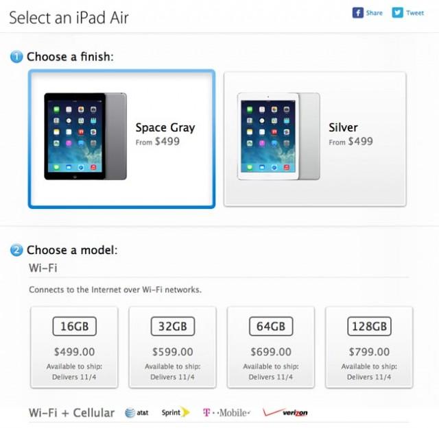 WiFi версия, чиято цена започва от 499 долара