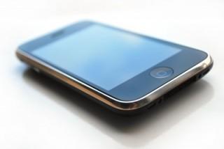 iPhone стана на 5 години
