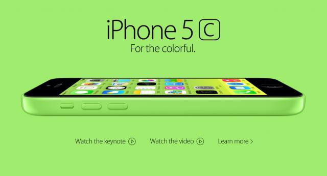 Apple, разочаровахте ме.