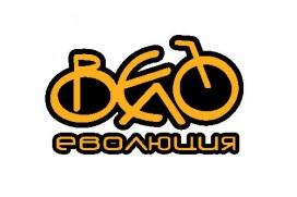 Конкурс - с велосипед в града