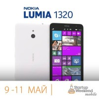 lumia1
