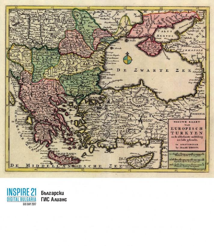 Невижданите карти на България