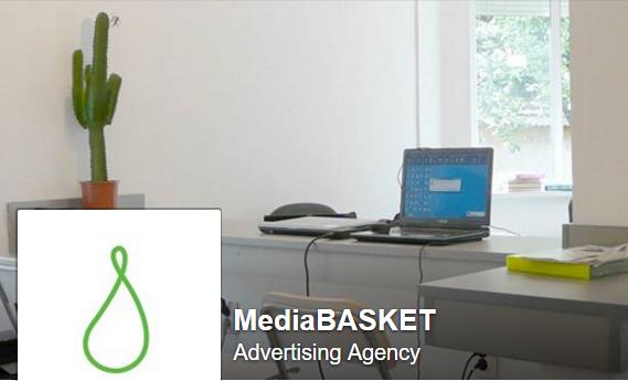 """MediaBASKET е новата обслужваща дигитална агенция за всички марки на """"Каменица"""" АД"""