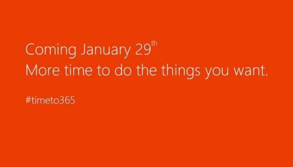 Microsoft Office 2013 вече на пазара