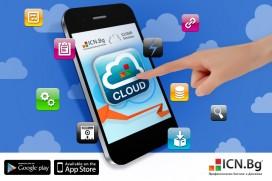 Управлявайте вашия cloud лесно през вашия телефон или таблет!