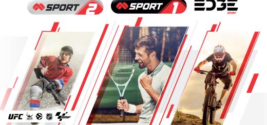 Мтел стартира два нови спортни канала от 1 март