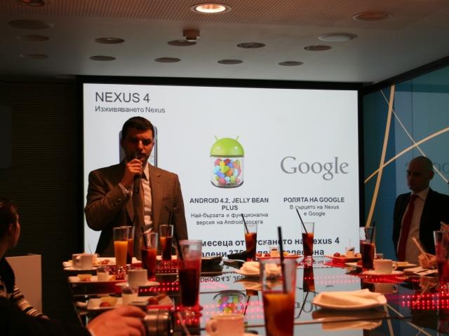 """Google Nexus 4 е топ смартфонът, произведен от LG и обявен през месец ноември 2012 година, а специално за """"Мтел"""" той ще е с най-новата Android операционна система Jelly Bean Plus."""
