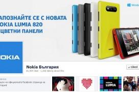 Nokia представя нови достъпни, 3G мобилни телефони