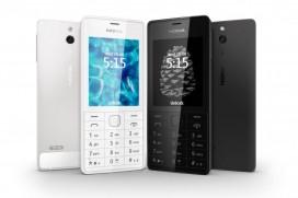 Nokia 515 е елегантен бюджетен смартфон