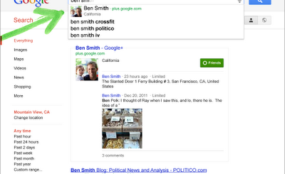 Новата социална търсачка на Google