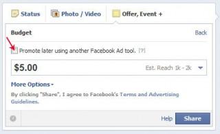 Можете да изберете и опцията да разпространите посланието за офертата си чрез Facebook Ads, което ще ви предостави повече опции за таргетиране и персонализиране.