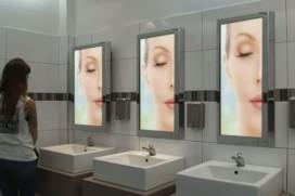 Огледалата! Нова арена за рекламистите