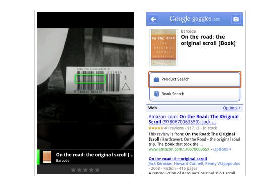 """Google Goggles"""" е едно много любопитно и полезно Augmented Reality приложение"""